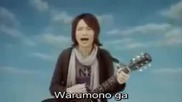 Mori Tsubasa - Suberidai ( Katekyo Hitman Reborn Ending 9 )