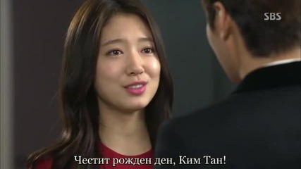 The Heirs ( Наследниците ) Еп-19 част 1/2