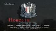 Мощен удар на руските Вкс шокира терористите