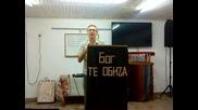 Станимир Радев - Църквата в Смирна