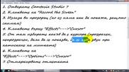 Как да си направите курсора по - як с Camtasia Studio 7