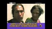 Ром - Травестит Протостурва!!! 10000 Смях