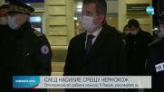 СЛЕД НАСИЛИЕ СРЕЩУ ЧЕРНОКОЖ: Отстраниха от работа френски полицаи