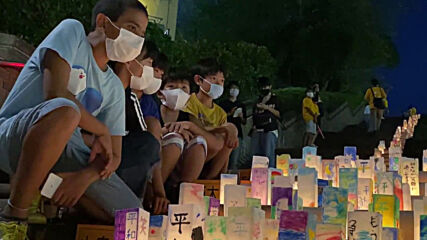 Japan: Hundreds honour Nagasaki victims with candle-lit lanterns
