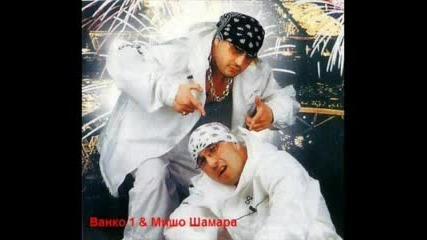 Shamara I Knsa - Maiki I Bashti