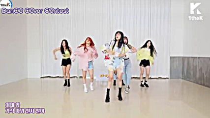 1thek Dance Cover Contest Gidle Uh-oh mirrored ver.