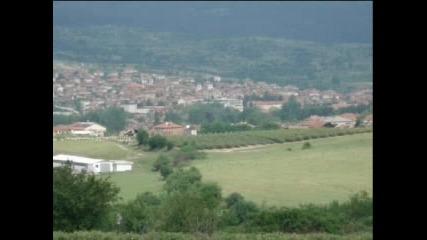 Аз Някъде Из България