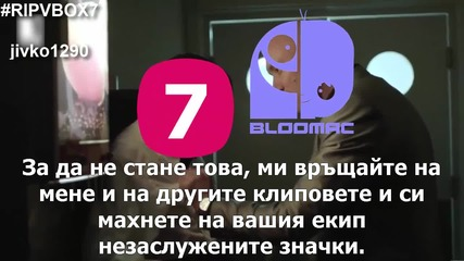 Bloomac налага Vbox7 (шега)