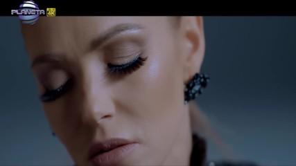Магда ft. Деси Слава - Чаках те 2019