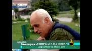 Госпордари На Ефира - Гафове С Коритаров