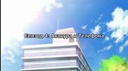 [tokisubs] Ishida to Asakura - 04 bg sub