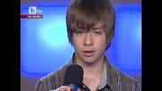 България търси талнат Симеон Цанов на полуфинал Vbox7