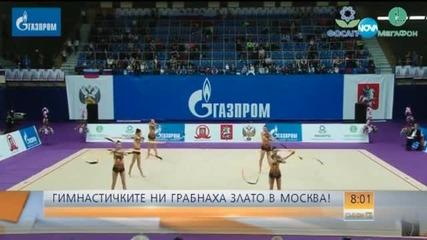 Тренорката на гимнастичките: Големите състезания предстоят