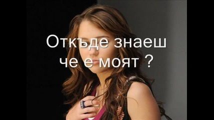 Tears e1 s1 /спряна/