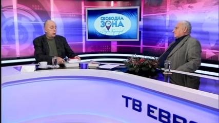 Как с литература се градят мостове между България и Сърбия?