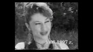 В памет на Румяна.предаване на Канал 3 - 1999 г.