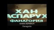 Хан Аспарух: Фанагория (1981) (бг аудио) (част 1) Версия А Vhs Rip Българско видео 1987