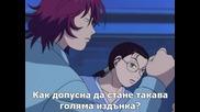 [ryuko]gokusen 08 bg