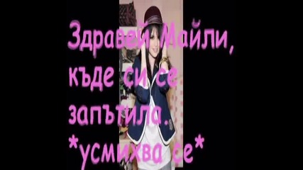 Jemi Season 1 When u falling to pieces 1епизод