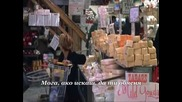 *2012* Страхотно Greek Promo ~ Над Всичко ~ Менидиатис [превод]