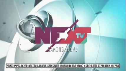 NEXTTV 011: Gaming News с Дидо