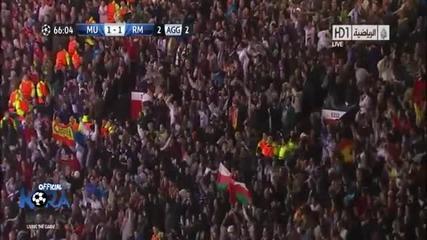 Манчестър Юнайтед - Реал Мадрид - 1 - 2