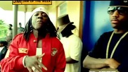 NEW! Ace Hood Ft Rick Ross And T - Pain - Cash Flow (ВИСОКО КАЧЕСТВО)