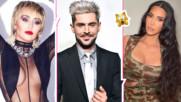 Звездите, които са признали, че са правили секс на обществени места