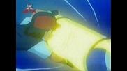 Покемон сезон 10 епизод 5 Бг аудио