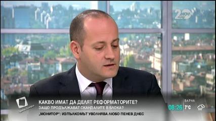 Радан Кънев: Ултиматумът на ПФ е много притеснителен