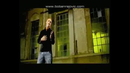 boban rajovic - Убии Ме Ти/превод/