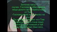 { Sasori Pervert Dreams } fun or real love part 9