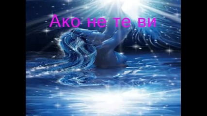 Giorgos Alkaios Areti Ketime-ama De Se Do