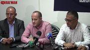 Пресконференция на Радан Кънев в Бургас
