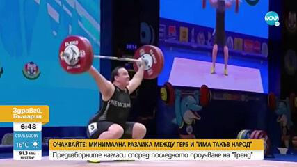 Tранссексуален щангист ще се състезава при жените на Олимпиадата (ВИДЕО+СНИМКИ)