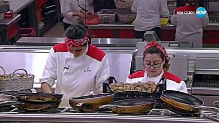 "Мисия ""Интернационална кухня"" - Hell's Kitchen | 02.04"