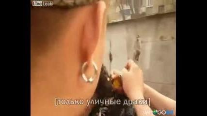 Подстригване по Руски :)