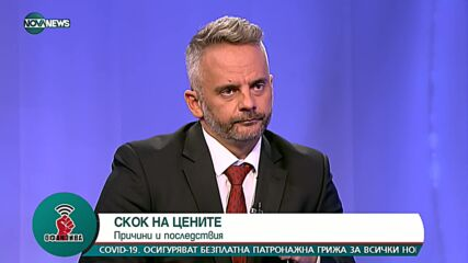 """Офанзива с Любо Огнянов"": Гост е Любомир Дацов"