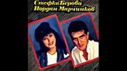 Стефка Берова & Йордан Марчинков - В атмосферата служебна - 1990