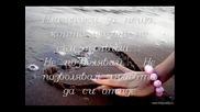 Edward Maya ft. Alicia - Stereo love