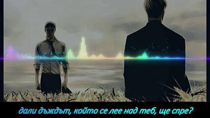 Omoinotake - Moratorium ( с бг превод )