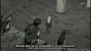 Naruto Епизод 59 Bg