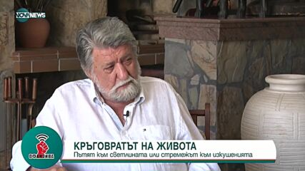 """""""Офанзива с Любо Огнянов"""": Гостува Вежди Рашидов"""