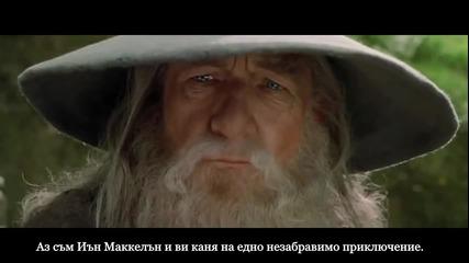Гандалф Ви кани ...