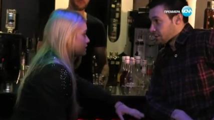 София - Ден и Нощ - Епизод 306 - Част 2