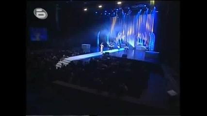 Кичка Бодурова - Помниш Ли, Море 2008 Live ( H Q )