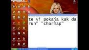 Как Да Си Направим Йероглифи В Skype Името