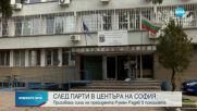 Непълнолетният син на президента - на шумно парти в София