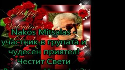 Поздрав за Теди Груп от Тодорка Илиева