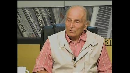 Диагноза с Георги Ифандиев 11.06.2014